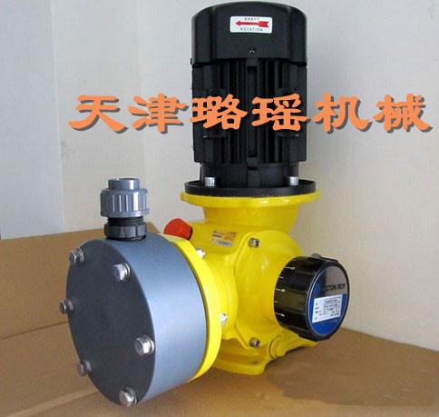 美国米顿罗机械隔膜计量泵